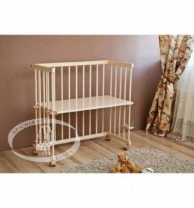 Кроватка приставная детская с матрацем