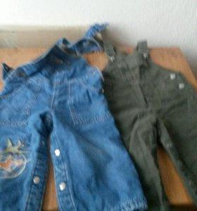 Пакет вещей для мальчика на 1-1,5 года