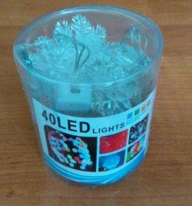 Гирлянда светодиодная 3D фигуры ( 40 лампочек)