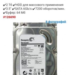 Жёсткий диск 2000 гб 2tb