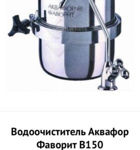 Фильтр для воды с краном