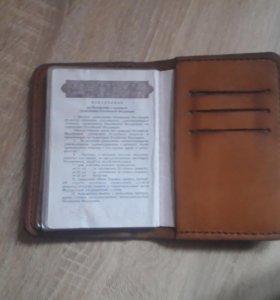 Обложка паспорта...