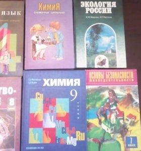 Школьные учебники и книги