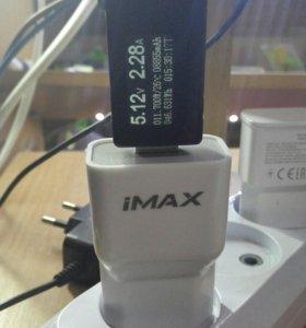 !Зарядка usb imax 2.0 ампера
