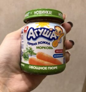 Овощное пюре Агуша