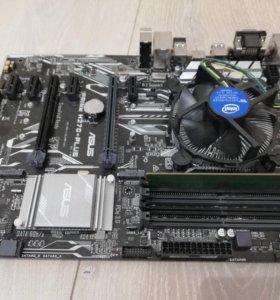 Asus Prime H270-PLUS + intel g3930 + 4Gb DDR4