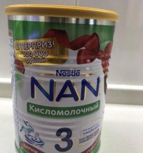 Смесь NaN3 кисломолочная