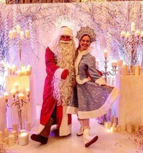 Дед Мороз и Снегурочка к вашим услугам!