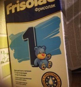 Детское питание Frisolac 1.