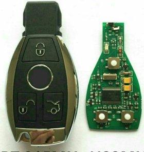 Ключи для авто изготовление и привязка
