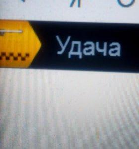 Таксопарк УДАЧА
