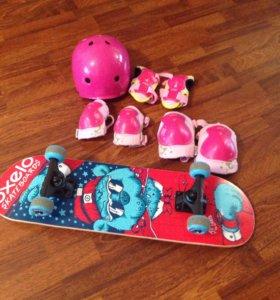 Скейтборд и защита