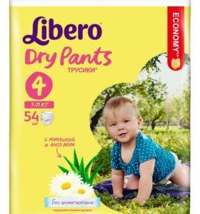 Трусики Libero dry pants 5 размеры