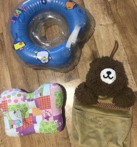 Пакет принадлежностей для малыша