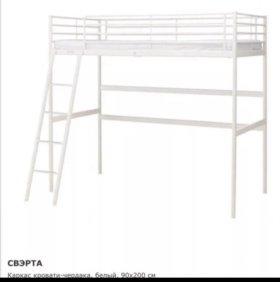 Продам кровать-чердак IKEA