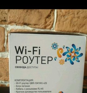 WI-FI роутер от ростелекома