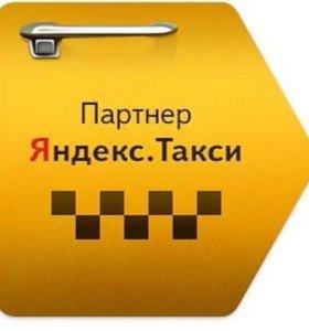 Требуются Водители такси Яндекс убер