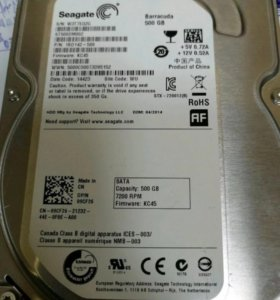 Жёсткий диск на 500 гигабайт