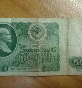 Деньга Ссср