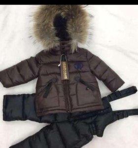Зимний комплект на малыша