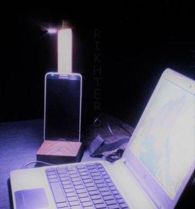 Светильник для ноутбука