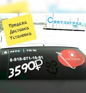 Антена Спутниковая