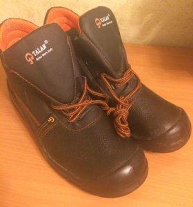 Ботинки рабочие 46 размер