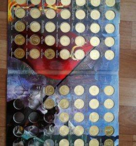 57 монет серии ГВС в альбоме