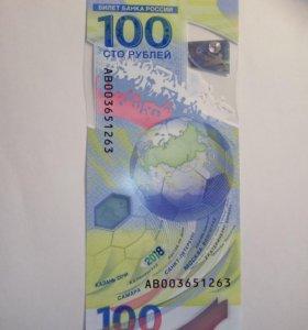 Россия 100 рублей 2018 года серия АВ-замещенка UNC
