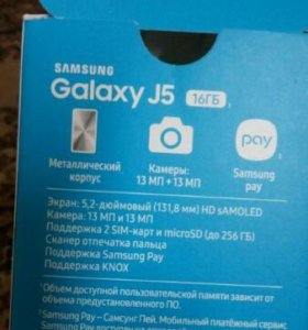 Samsung Galaxy J5 (2017) 16ГБ.