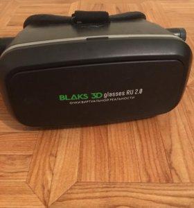 Blaks 3D glasses RU 2.0