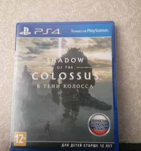 Shadow of the Colossus & GoW 3.