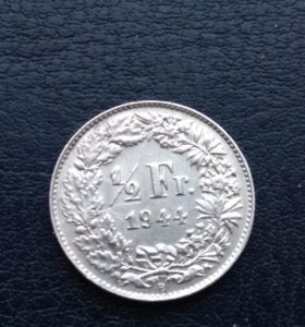 Серебряная Монета 1/2 франка Швейцарии 1944 г.