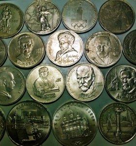 юбилейные 1 и 5 рублевые монеты СССР