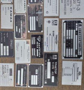 Изготовление номерных шильдиков