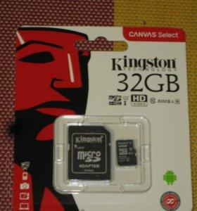 Новая карта памяти на 32 гигабай