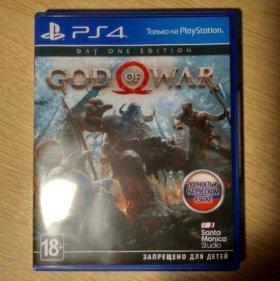 God of War только обмен