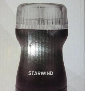 Кофемолка электрическая STARWIND SGP4421 ( новая )