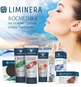 Косметические продукты Liminera