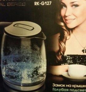 Электро чайник Redmond rkg127