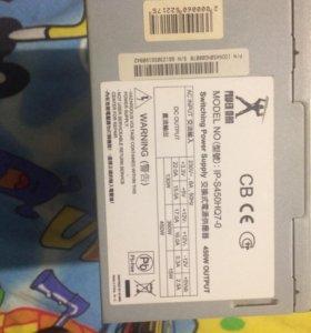 Блок питания Power Man 450wat