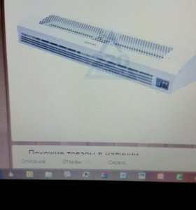 Тепло завеса dare ht-508 5квт новая