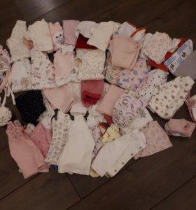 Пакет одежды на девочку 50/56/62 размеры