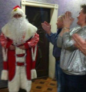 Дед Мороз на дом! Магия фокусов!