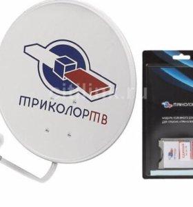 Спутниковая тарелка тв Триколор 4k Ultra HD новый