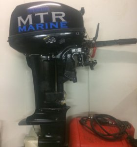 Лодочный мотор MTR 9.9
