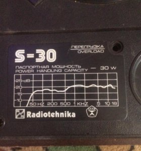 Колонка s-30