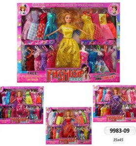 Набор «Одежда для принцессы»