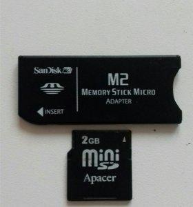 Карта памяти и адаптер.