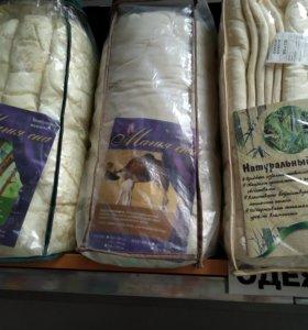 Распродажа толстых одеял, штор и подушек!!!